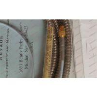 英格索兰离心空压机振动探头延长电缆1X35668=68135045