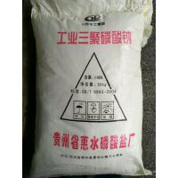 新出东莞三聚磷酸钠\寮步\厚街三聚磷酸钠大量批发销售