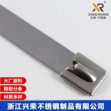 供应兴荣超宽不锈钢扎带 自锁16MM系列16*600