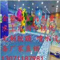 摩尔水世界室内儿童水上乐园品牌加盟 室内儿童水上乐园设备