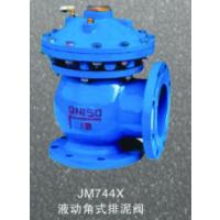 供应泉州重庆东航阀门JM744X液动角式排泥阀