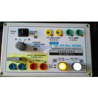 不对称脉冲测量器 图为仪器