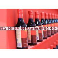 2018广州食品配料展