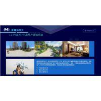 重庆vr虚拟现实_vr看房系统_vr实拍展示_VR汽车展示系统_vr技术公司