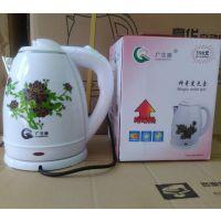 顺德ZY-106吉之雅变色水壶 1.8升变色水壶价格 帮跑江湖热销产品