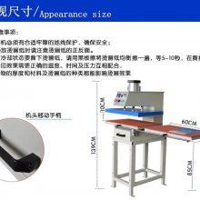 40*60气动双工位烫画机 热转印机器设备 恒钧液压双工位烫钻机