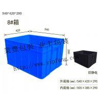 业丰直销各种款式的小胶盆,小胶箱,塑胶框,物美价廉
