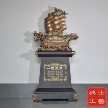 大号落地龙船摆件,一帆风顺摆件制作,朋友公司开业祝贺礼品,上海大摆件批发厂家
