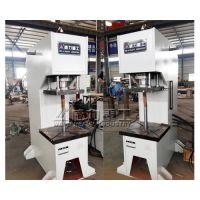 63吨80吨100吨125吨200吨单臂液压机生产厂家直销