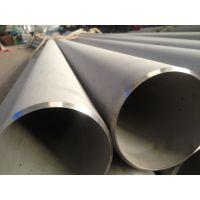 厂家低价供应大口径无缝钢管,镀锌无缝钢管