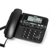 飞利浦 电话机 CORD118 固定电话 免电池 家用 办公座机
