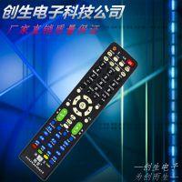 万能液晶电视遥控器 通用长虹康佳TCL3星LG海尔海信三洋松下熊猫