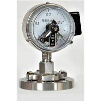 天彩供应YTP-75S隔膜压力表价格优惠YTP-75S防强腐全塑隔膜压力表