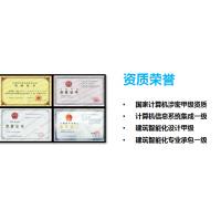 武汉计算机信息系统集成资质甲级集成商-武汉弱电行业龙头企业