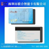 CPU卡厂家 价低质优 复旦1216-109