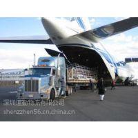 超快时效8义乌到贵阳直达空运特惠服务G贵阳航空货运公司