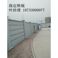 电力建筑围墙 优质装配式围墙 高强度水泥基材质 保定铁锐厂家直销 模具化生产 耐久美观