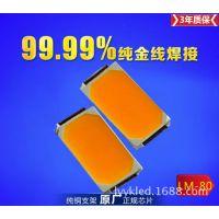 金黄光 led5730灯珠 led贴片金色 足功率金光 型号参数价格