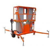 佛山 安稳耐铝合金 电动升降台 AWN-铝合金升降机 升降台 桅柱式高空作业平台(双桅系列)
