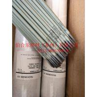 现货NiCrCoMo-1镍基合金焊条Tech-Rod 117美国泰克罗伊