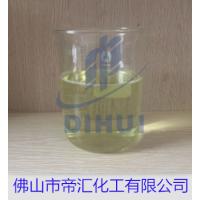 塑料材料塑料助剂除味剂、聚乙烯、聚丙烯、聚氯乙烯除臭剂