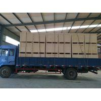 胶合板包装箱,出口包装箱,木箱,定做危险品包装箱带证件