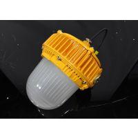 50W军工化工LED防爆泛光灯 小功率led防爆灯