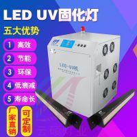 深圳云硕批发 leduv灯紫外线固化机 365nm波长leduv灯 供应紫外线固化机