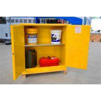 45加仑/易燃液体防火安全柜/化学品防爆柜/防火柜哪家好 禄米实验室