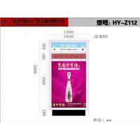 武汉市太阳能广告垃圾箱厂家,户外滚动灯箱厂家,广告宣传栏厂家,导向牌箱制作