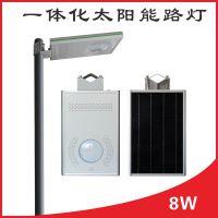 新农村改造太阳能路灯 一体化路灯 太阳能路灯 户外灯 乡村路灯 厂家报价表