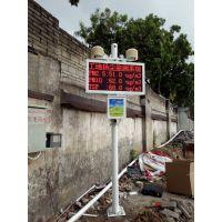 深圳工地TSP扬尘在线监测|宝安区工地扬尘自动检测|龙华工地扬尘OSEN
