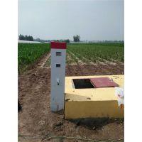 射频卡机井灌溉控制器,德州源合直销