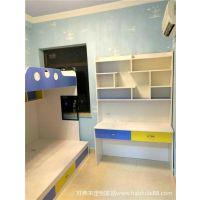 定制家具|好弗来儿童定制家具(图)|专业儿童定制家具厂家