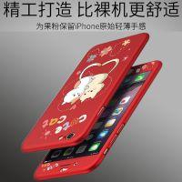 工厂直销iphone6边框式卡通动物手机保护套 苹果6水贴画PC手机壳
