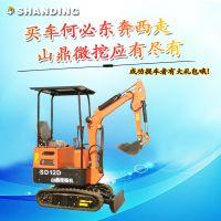 【山鼎】应用于琶蕉树地施工小型挖掘机