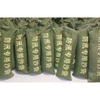 防汛沙袋哪里卖的便宜 茂博批发防汛沙袋
