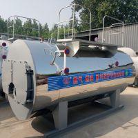 河南明信锅炉销售有限公司