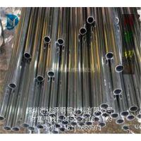精抽铝管 1050纯铝管耐腐蚀