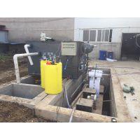 动物血水皮毛屠宰场污水处理设备