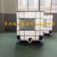 溧阳 1000L化工运输桶 1000L吨桶 1立方叉车桶 瑞杉制造 源头厂家