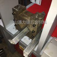 供应角铁冲断模具 方管切断机 镀锌钢管切断设备精诚