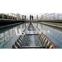废水生物处理新技术工艺流程先进可靠