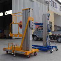 厂家现货批发4 6 8 10米单柱铝合金式升降机 移动式液压电动升降台