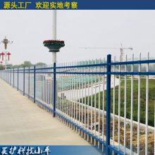 海口锌钢围墙护栏厂家 海南绿化带隔离围栏 三亚铁栅栏围栏价格