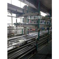 管材专用货架 可以伸缩式管材货架