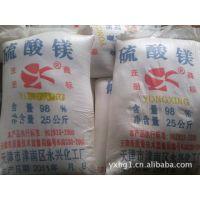 广东东莞批发销售硫酸镁 正品 国标含量99%