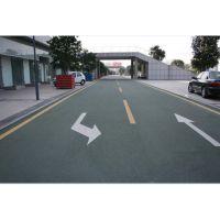 彩色路面喷涂 彩色沥青颜色修复 黑色路面改色