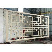 广州德普龙喷涂铝型材窗花加工厂家销售
