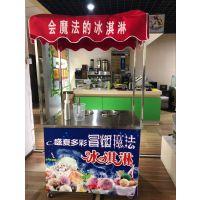 武汉冒烟冰淇淋机